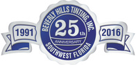 25 Year Anniversary Seal - Beverly Hills Window Tinting & Treatments